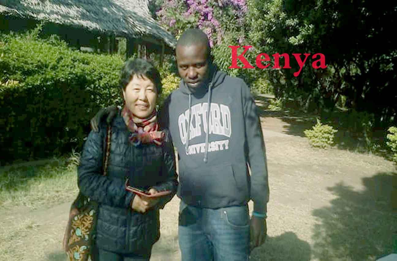 Kenya Tour Guide
