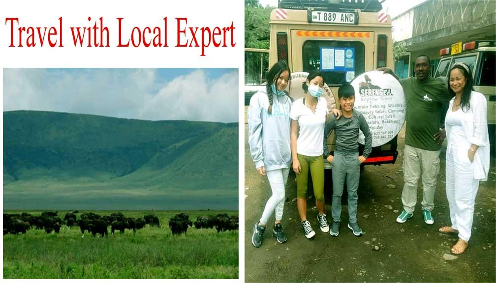 Tanzania Safari Express